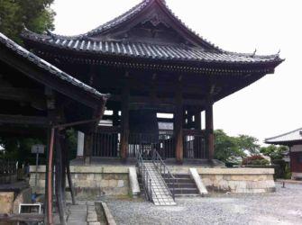 方広寺「国家安康」の鐘①